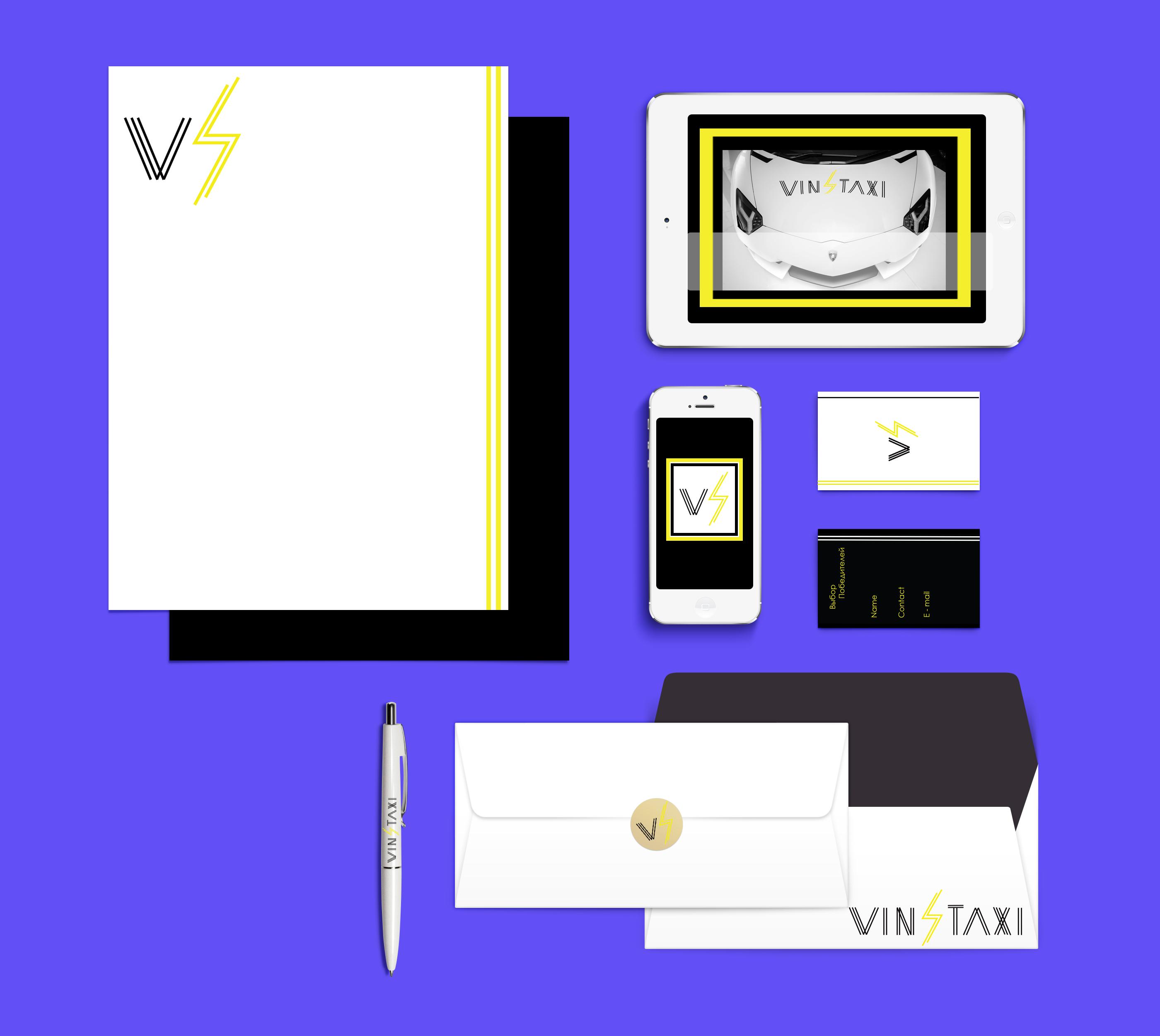 Разработка логотипа и фирменного стиля для такси фото f_7035b9ea3bb36fce.jpg