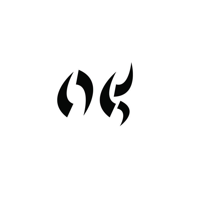 Нарисовать логотип для сольного музыкального проекта фото f_9105ba7b0e55cdc4.jpg