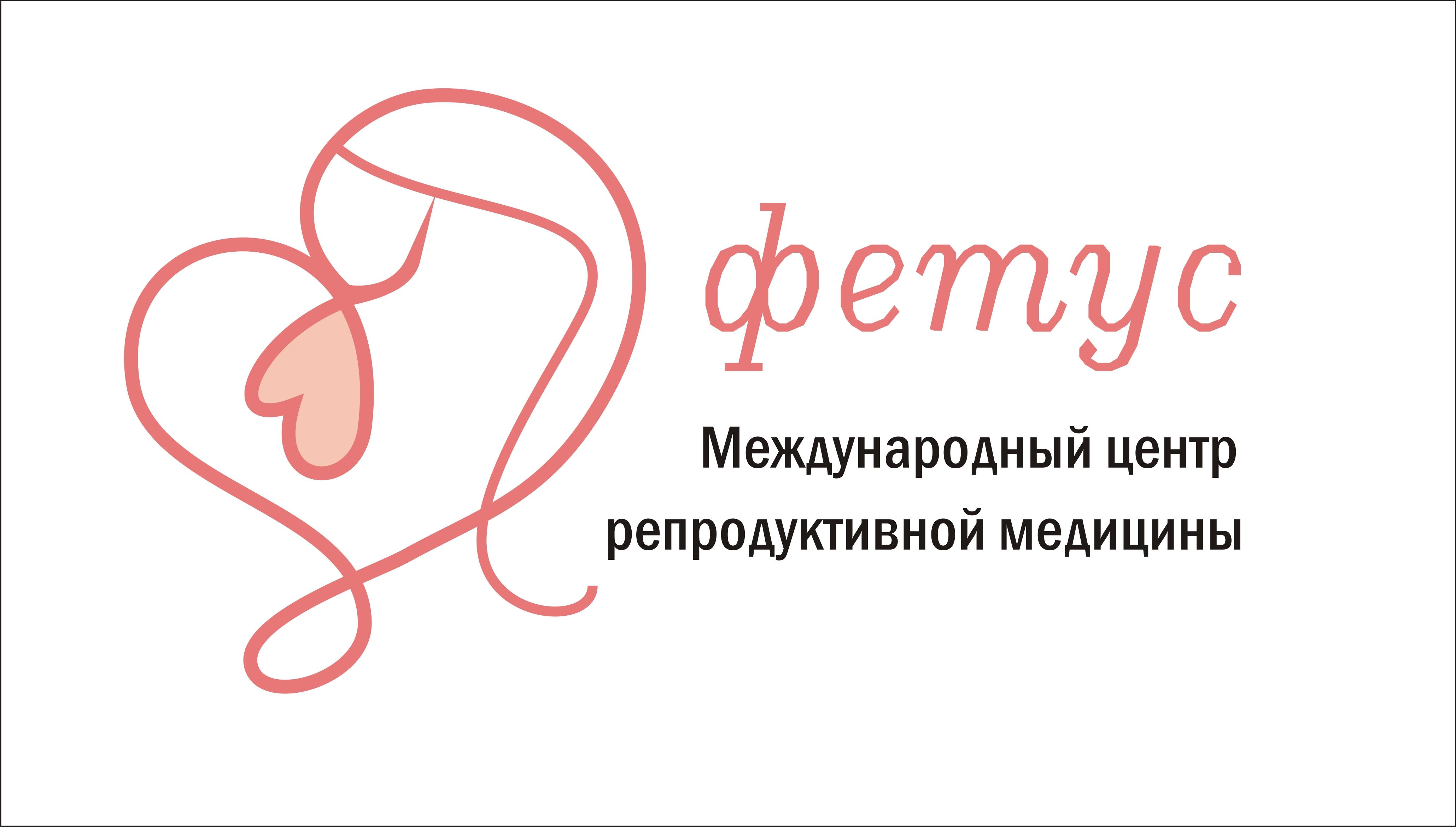 Нейминг+Логотип фото f_21758fba083a4bd3.jpg