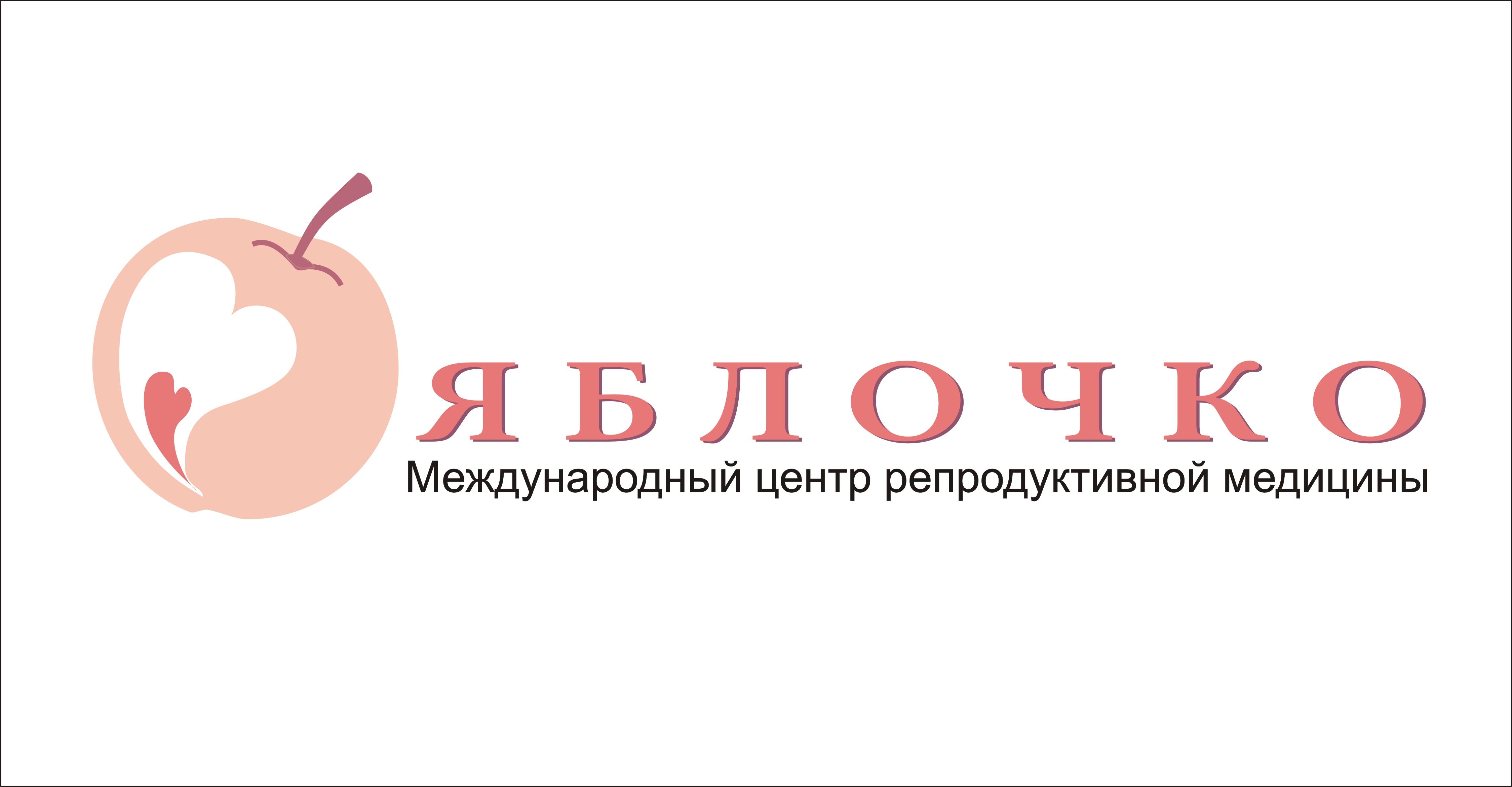 Нейминг+Логотип фото f_91358fba0f438505.jpg