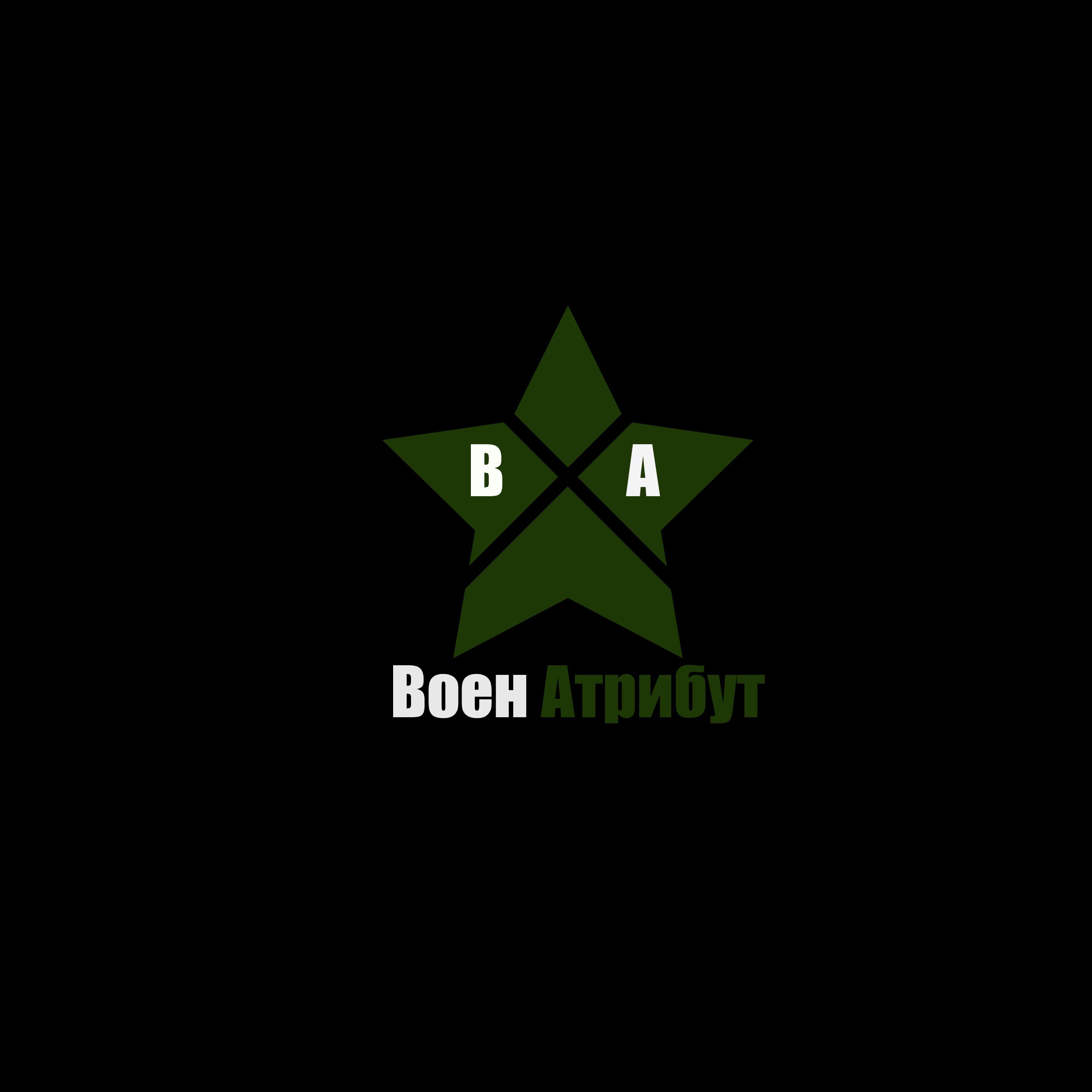 Разработка логотипа для компании военной тематики фото f_162601c18cf4975b.png