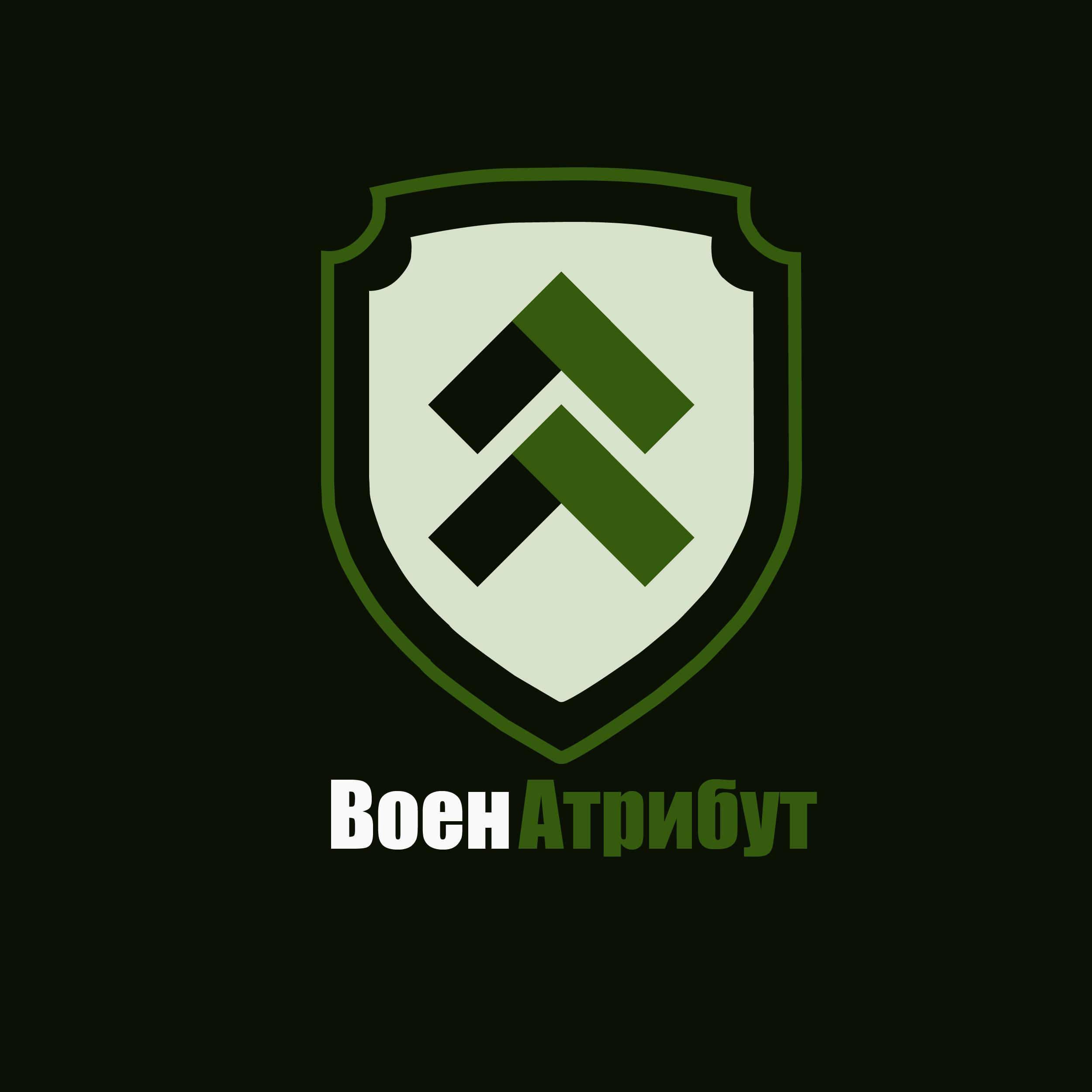 Разработка логотипа для компании военной тематики фото f_294601c18c0eb6d7.png