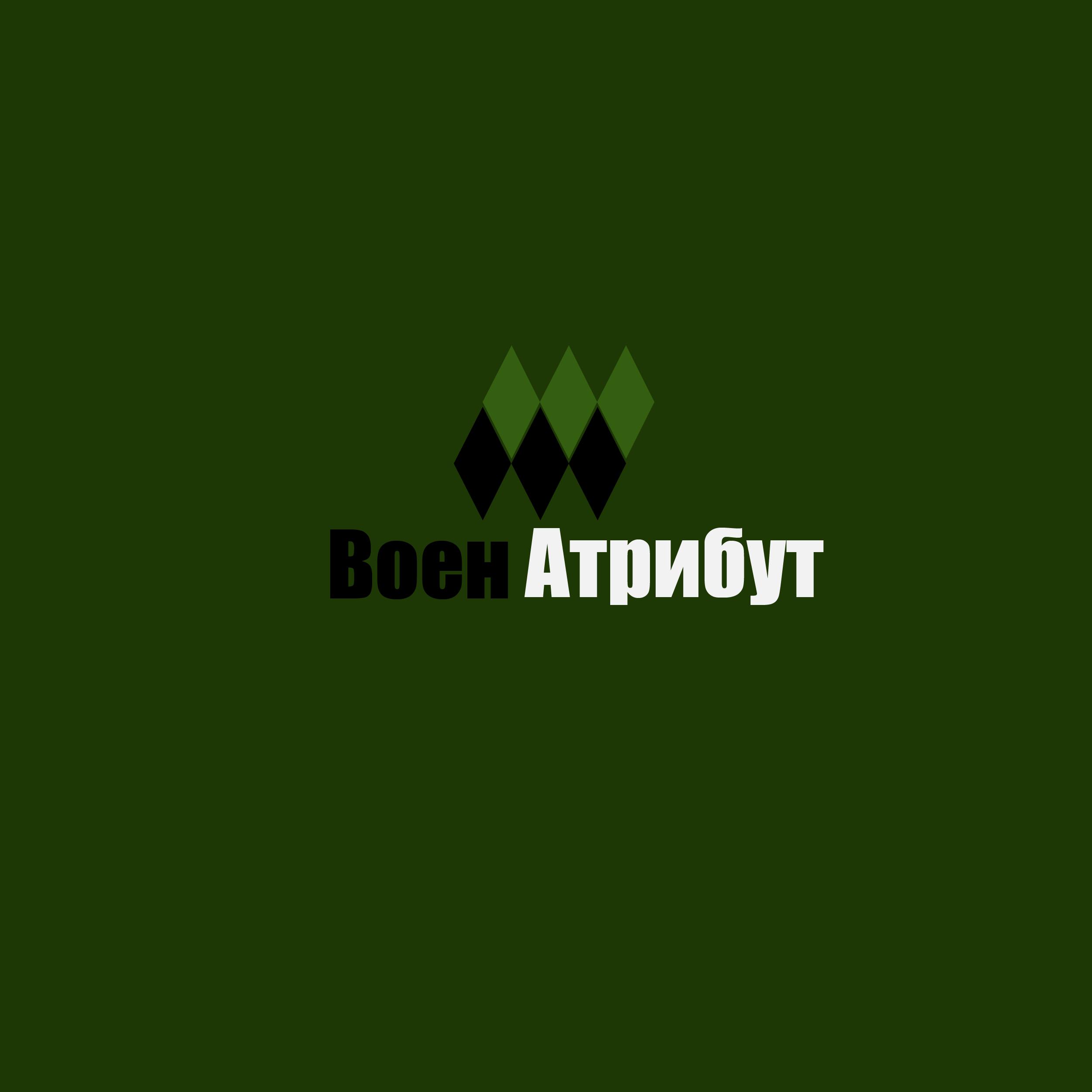 Разработка логотипа для компании военной тематики фото f_504601c18ba53b6f.png