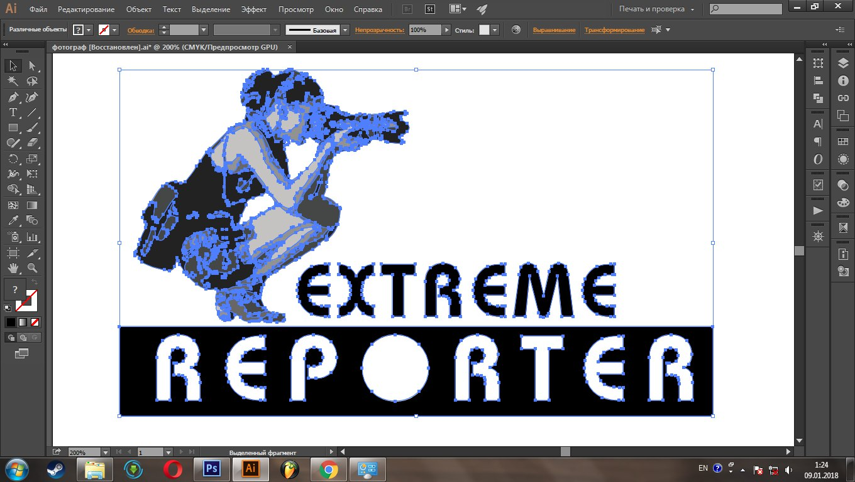 Логотип для экстрим фотографа.  фото f_0155a53f042b5644.jpg