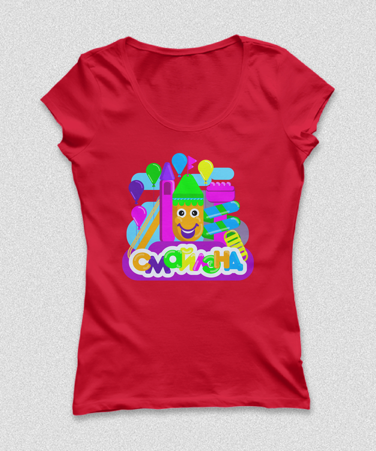 Логотип, стиль для детского игрового центра. фото f_0755a4fbc5811cf9.jpg