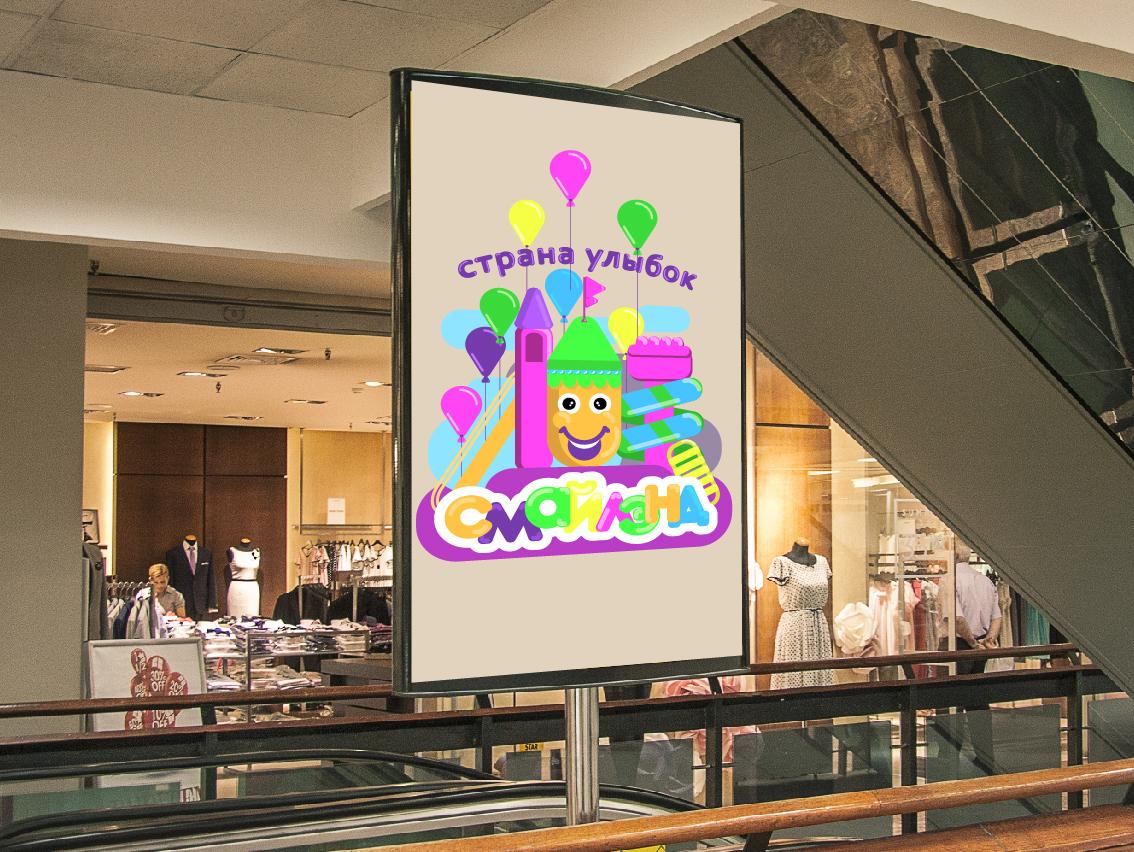 Логотип, стиль для детского игрового центра. фото f_3015a4fbc61a04b0.jpg