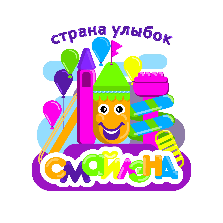 Логотип, стиль для детского игрового центра. фото f_3745a4e1a530f7ef.jpg