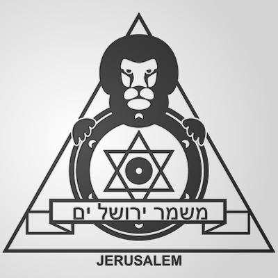 Разработка логотипа. Компания Страж Иерусалима фото f_18151e8feb0586df.jpg