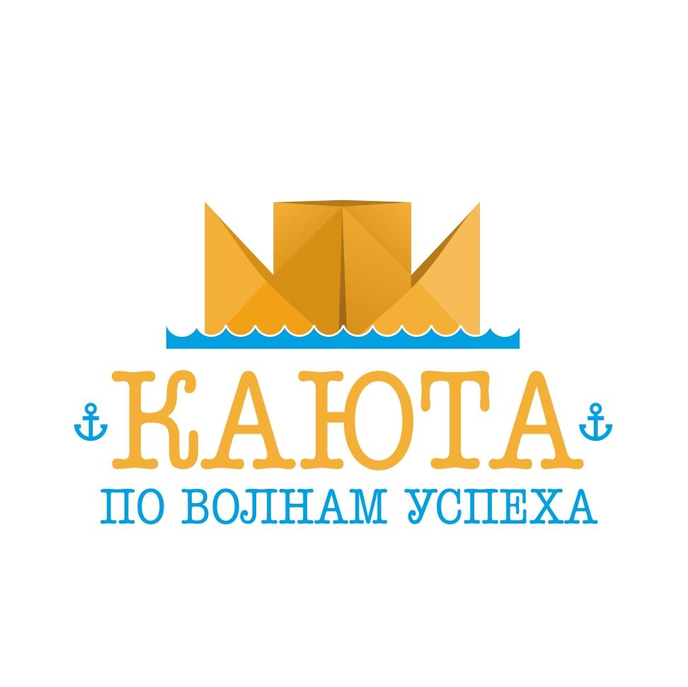Разработать логотип для тренинговой компании фото f_45952a97882debb3.jpg