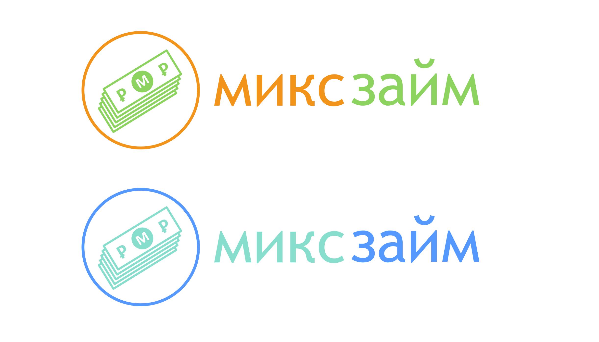 Разработать логотип фото f_4145ad5a3e1902ac.png