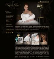 Evgenia Vera - дизайнера-модельер Evgenia Vera. ПРОКАТ дизайнерских шубок ТРАНСФОРМЕРОВ, накидок, горжеток. Продажа. Пок