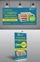 Покупаем поддоны, б/у, деревянные, пластиковые