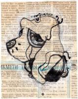 Собака на газете