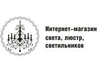 Отрисовка логотипа - Интернет-магазин света, люстр, светильников