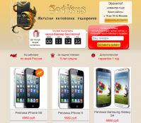 Магазин китайских телефонов