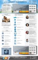 Страница онлайн-журнала