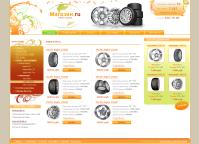 Интернет-магазин шины и диски