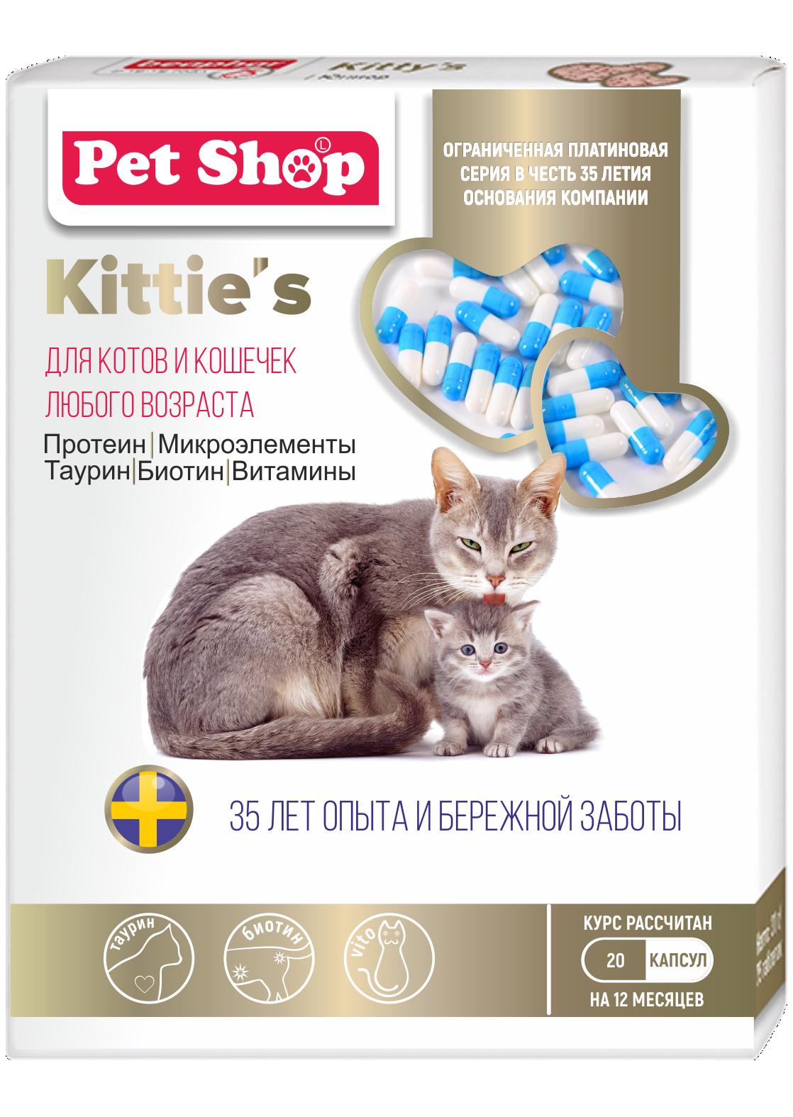 Коробка витамины для животных