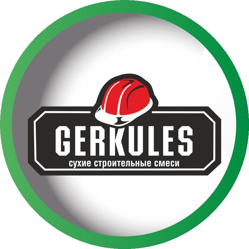 GERKULES