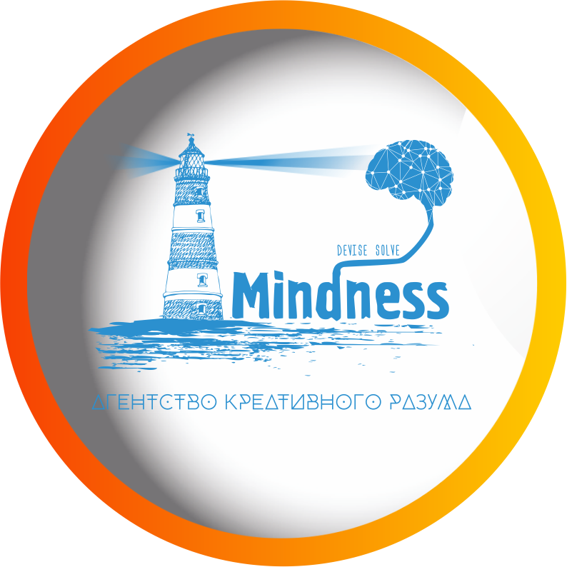 MINDNESS разработка сайтов
