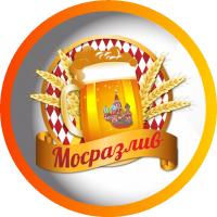 МОСРАЗЛИВ разливное крафтовое пиво