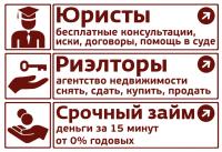 Информационные таблички | указатели