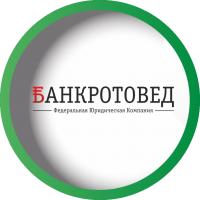 Банкротовед