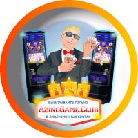 AZINOGAME интернет казино