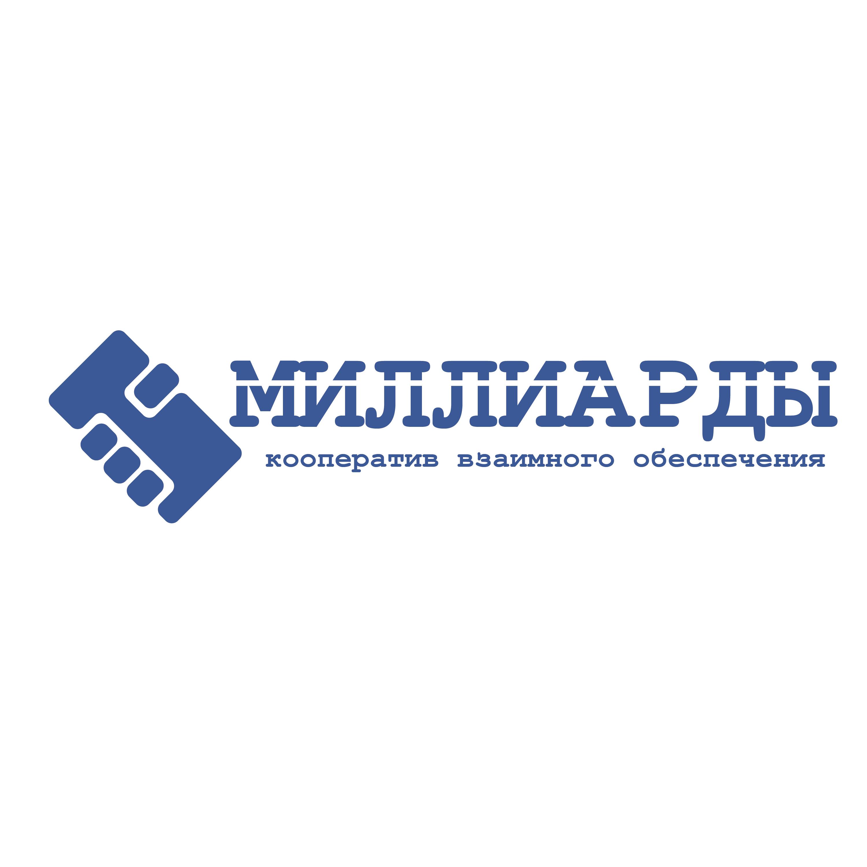 Создание логотипа фото f_1055e446244381a3.png