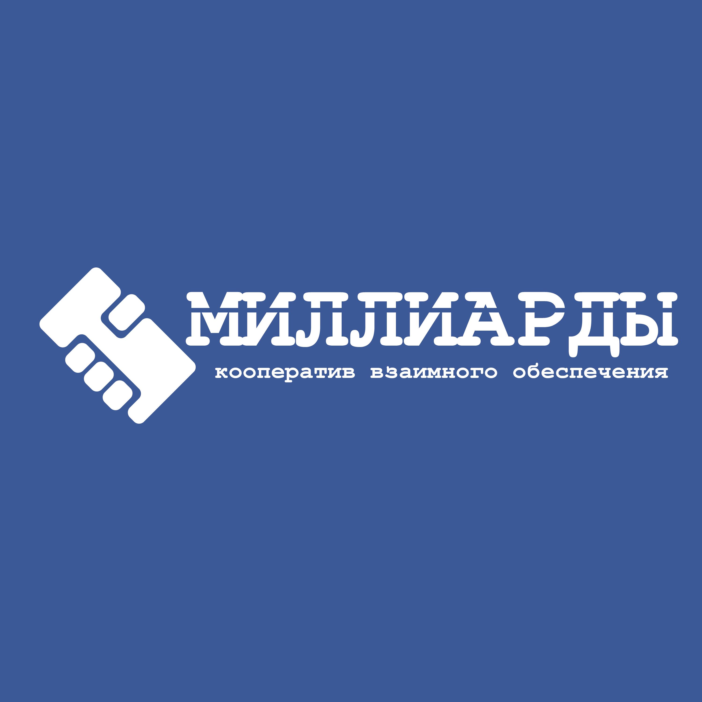 Создание логотипа фото f_3135e446249d3f00.png