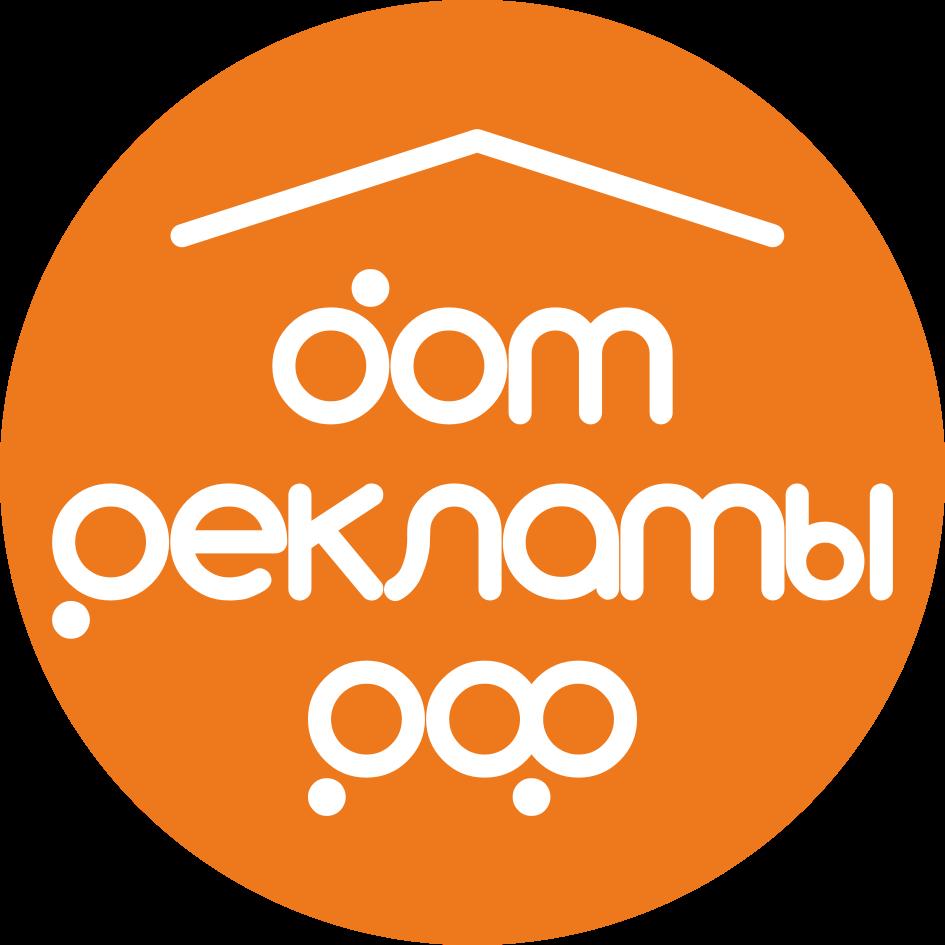Дизайн логотипа рекламно-производственной компании фото f_6715edb67f8be96f.png