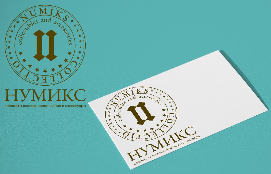 Логотип для интернет-магазина фото f_7635ec683ebdf94d.png