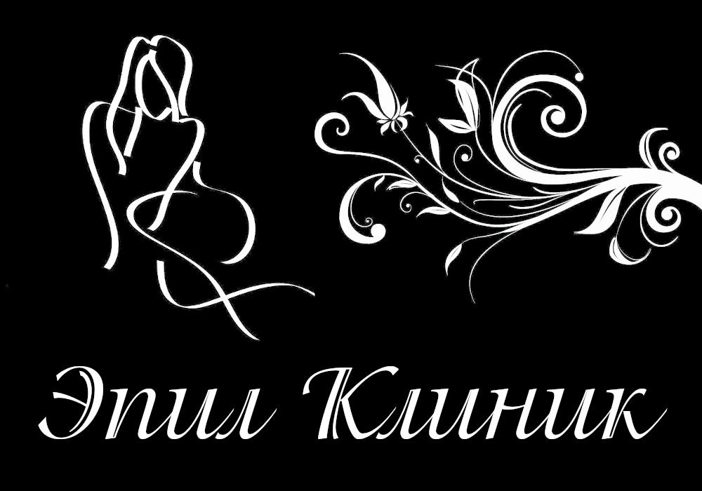 Логотип , фирменный стиль  фото f_7185e185e56cbd6b.png