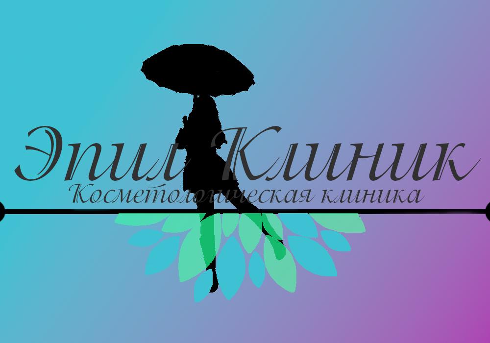 Логотип , фирменный стиль  фото f_7975e1872802804b.png