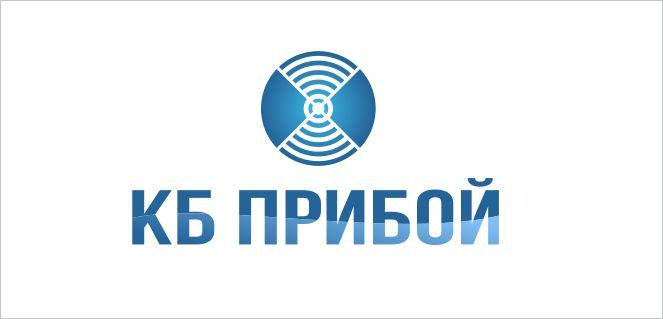 Разработка логотипа и фирменного стиля для КБ Прибой фото f_4625b2a50c505ca8.jpg