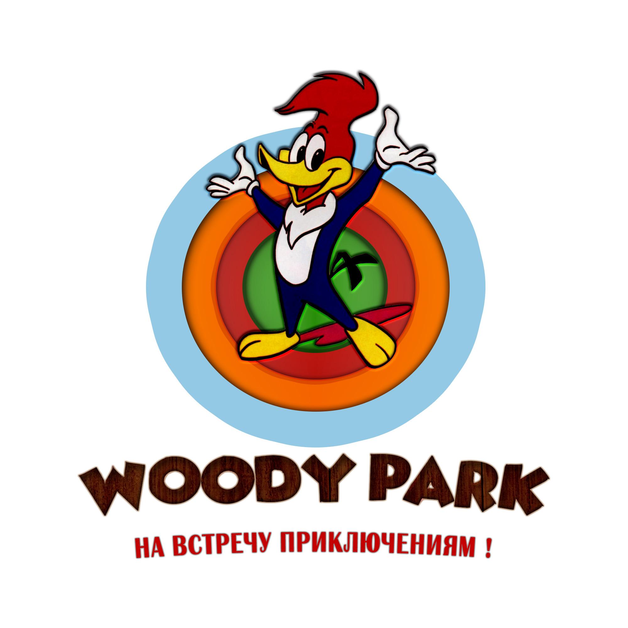 Название и слоган для парка активного отдыха фото f_1915a75aceeb8fe1.jpg