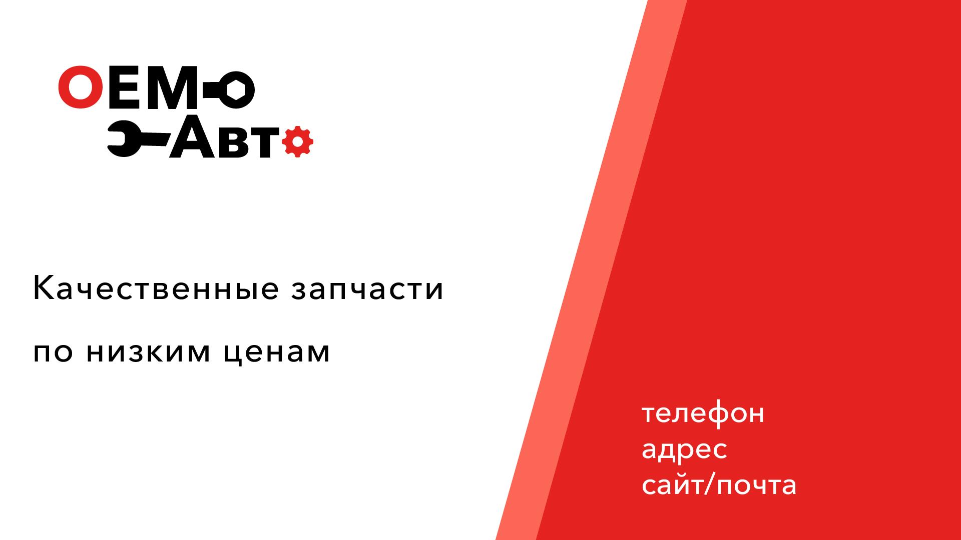 Разработать логотип и дизайн визитки  фото f_1435b686005e0de0.jpg
