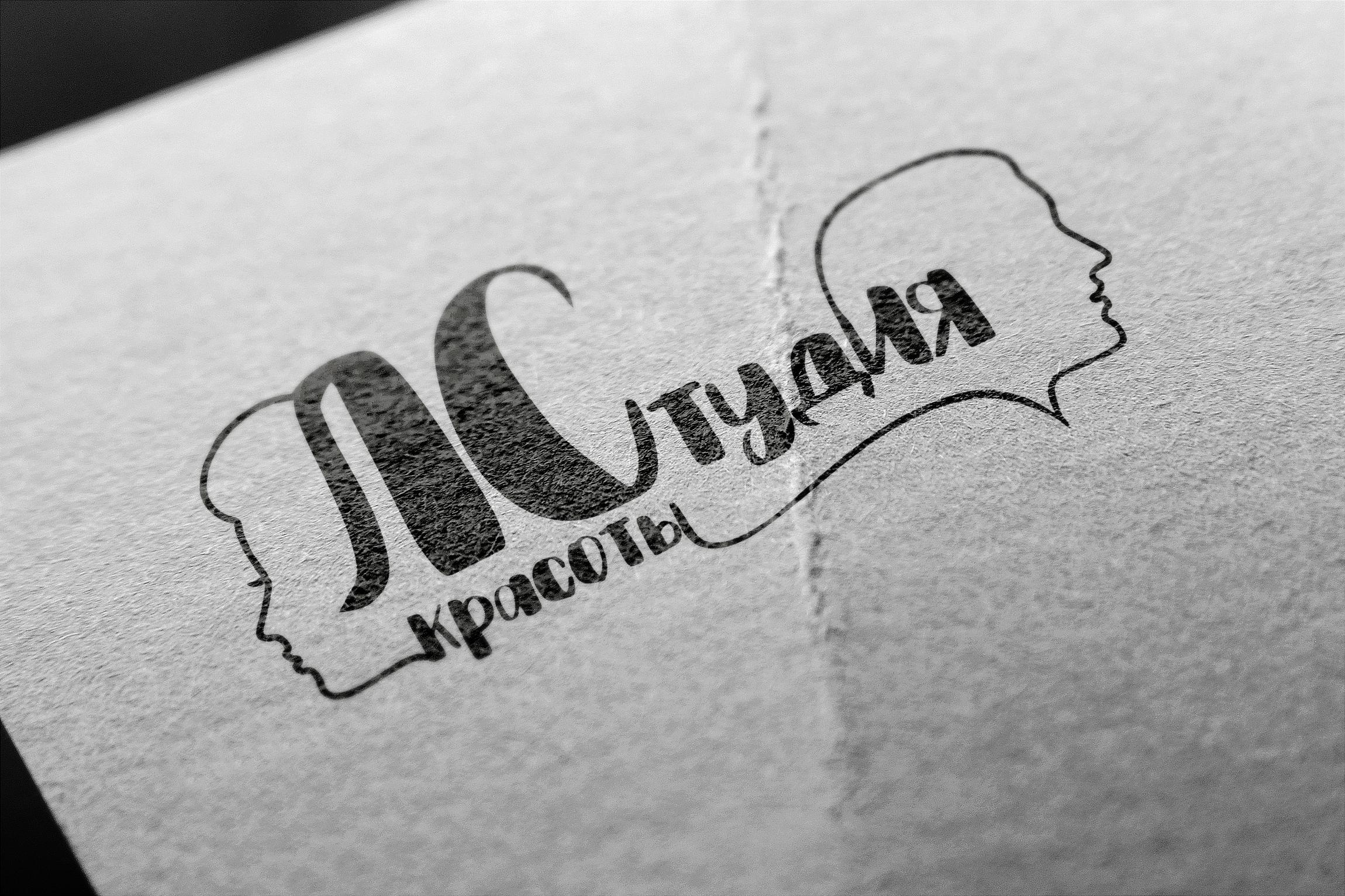 """Логотип """"ЛСтудия"""""""