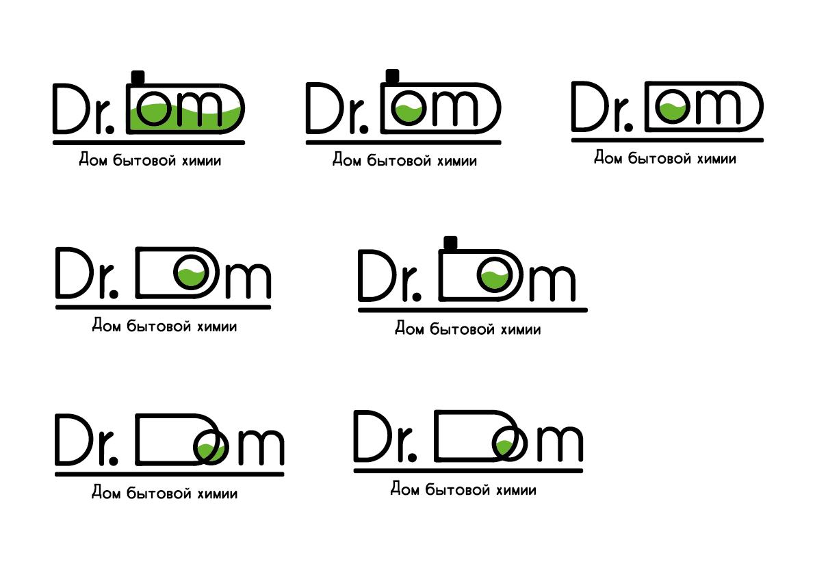 Разработать логотип для сети магазинов бытовой химии и товаров для уборки фото f_8166008556e35c37.jpg