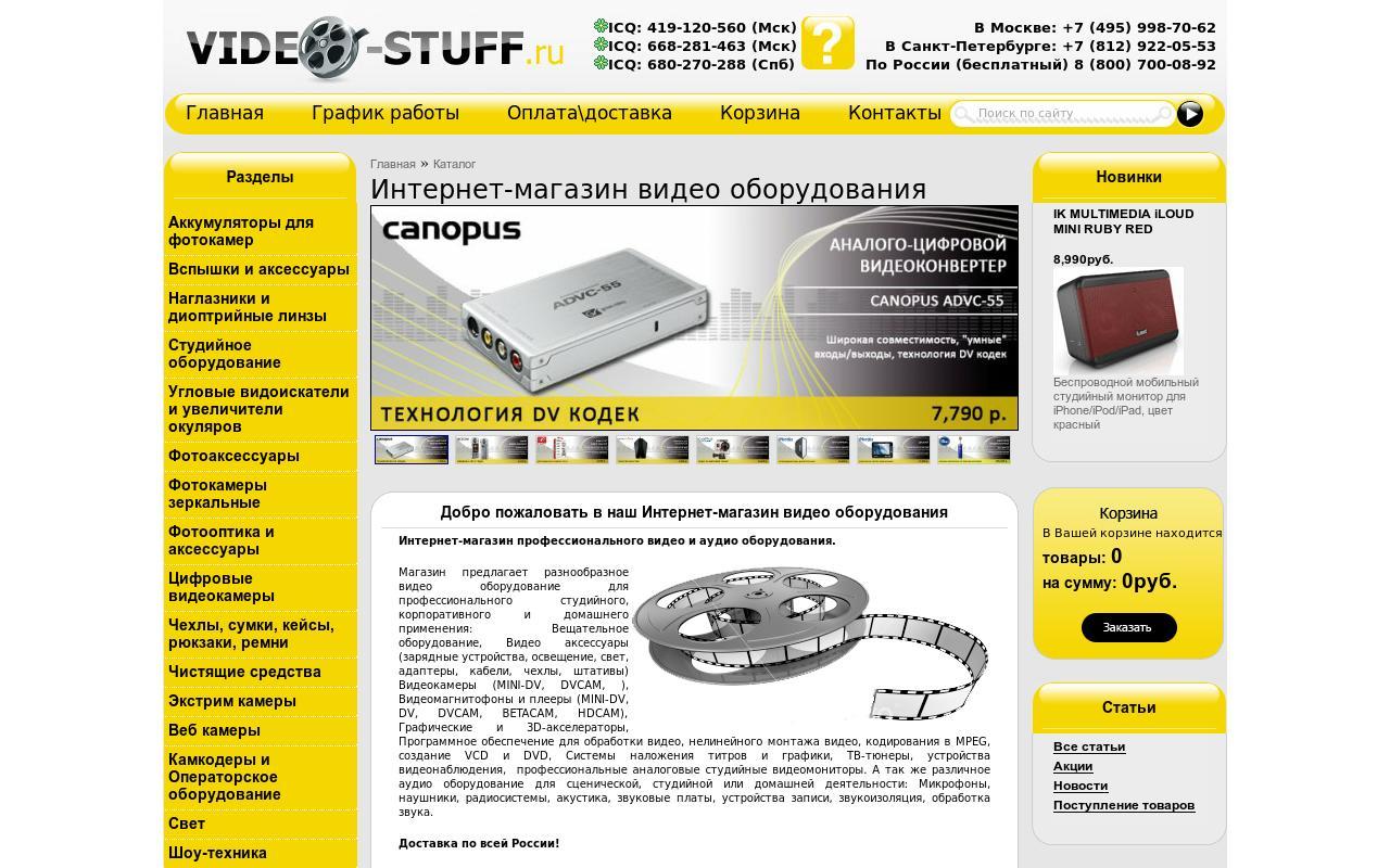 video-stuff.ru