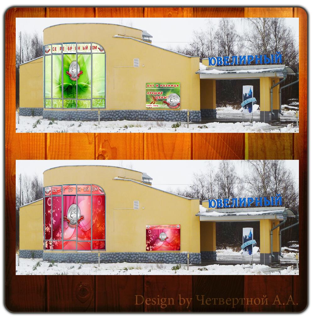 Остров Бабл  Ти в Иваново разработка лого и стендов