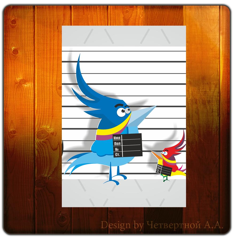Птицы под следствием