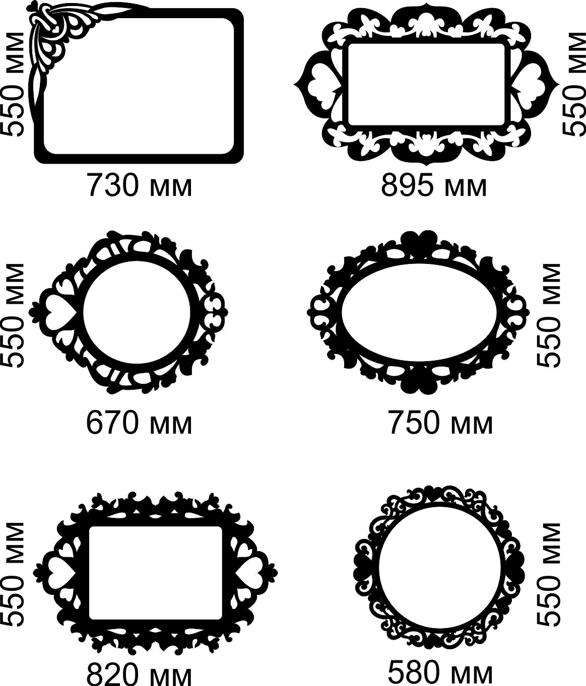 Векторные рамки для резки на пластике и фанере