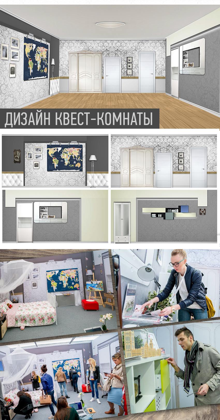 Баннеры- дизайн игровой Квест комнаты 20м комната молодой девушки