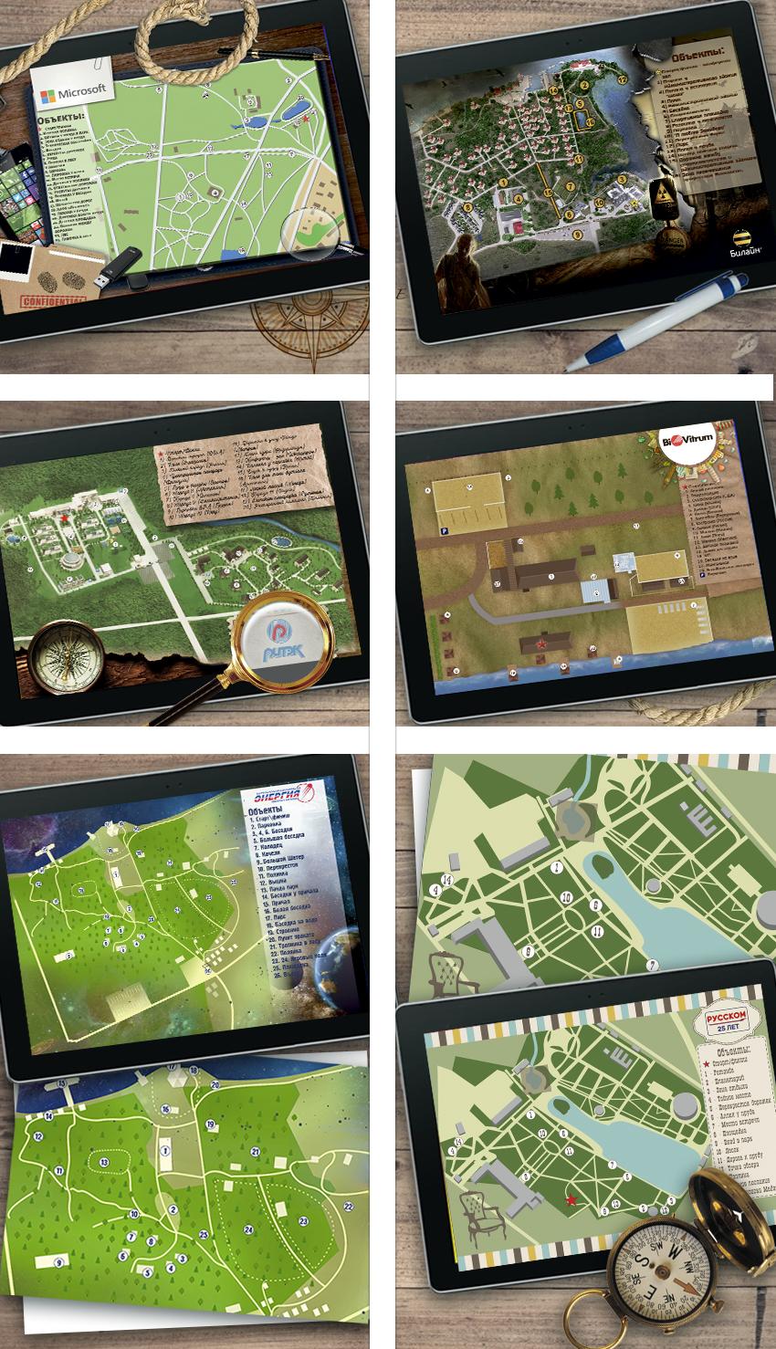 1 Картография. Разработка Карт. Дизайн карт . Отрисовка местности. Ориентирование