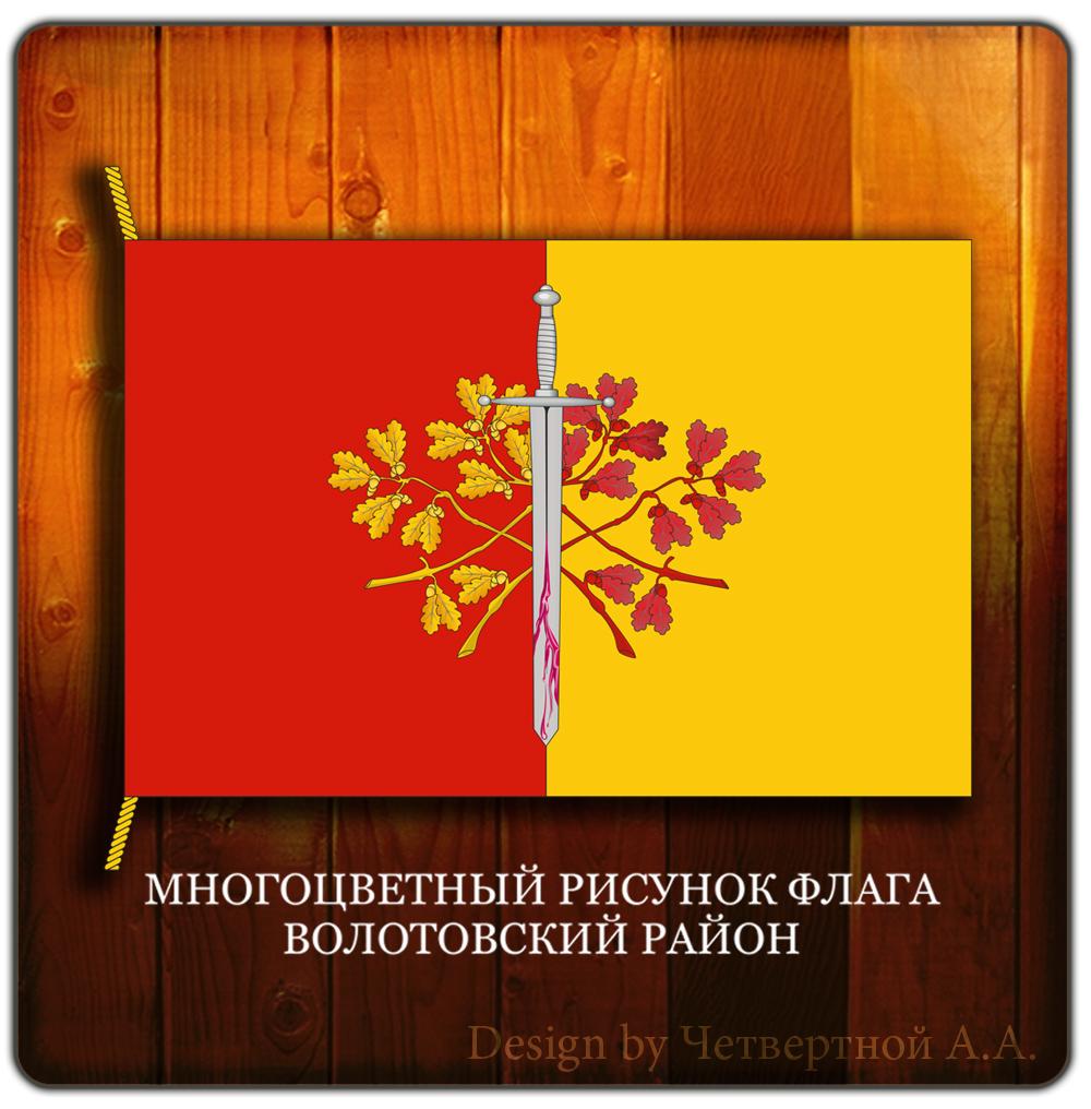 Гусь-Хрустальный   разработка герба
