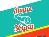 Логотип logo