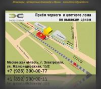 Карта  ВЕКТОР- ОТРИСОВКА КОРЕЛ