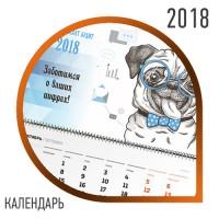 Календарь 2018. Трио. Квартальный календарь. Разработка дизайна КАЛЕНДАРЯ