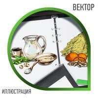 ИЛЛЮСТРАЦИЯ ВЕКТОРНАЯ – КУХОННЫЕ ИСТОРИИ Предметы на кухне